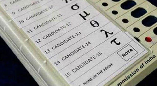 New Delhi: There will be no NOTA (none of the above) option in the ballot paper in the next Presidential election. This was disclosed to the Assistant Returning Officers at a workshop organised by the Election Commission in Delhi recently. Earlier, a Supreme Court directive in 2013 had made NOTA...