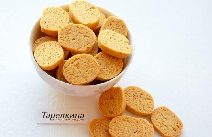Очень ароматное, хрустящее печенье с ярким арахисовым вкусом.