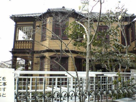 建物№44 ~ラインの館~旧ドレウェル邸 築年 大正4年 設計 不明