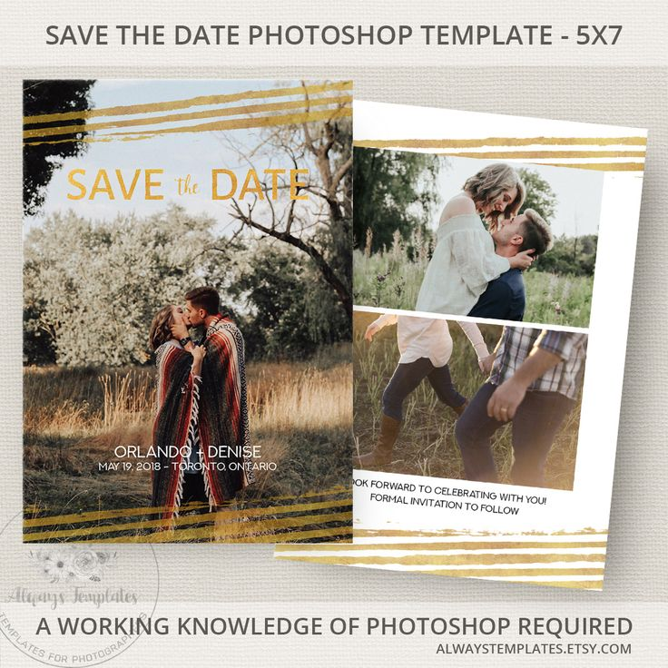 Gold save the date printable template on Etsy by Always Templates - #savethedate #template #photoshop #weddingplanning #weddinginvitations #engagementphoto #modern #gold