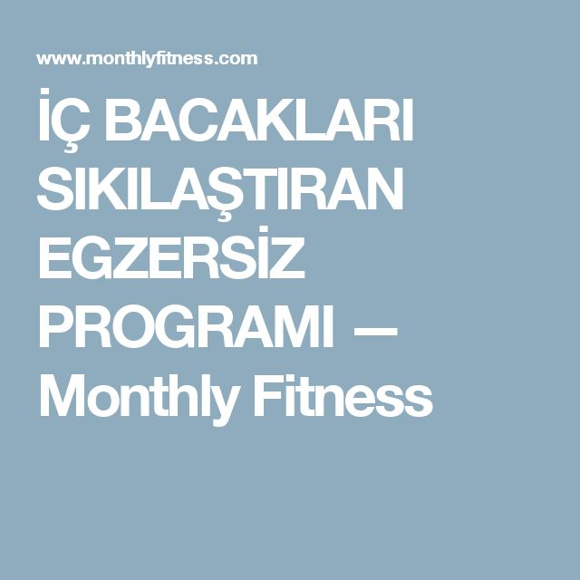 İÇ BACAKLARI SIKILAŞTIRAN EGZERSİZ PROGRAMI — Monthly Fitness