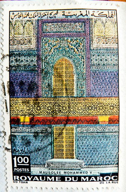 beautiful stamp Morocco 1.00 Mausolee Mohamed V stamp المغرب طوابع شمال أفريقيا Briefmarke Marokko postes timbre Royaume du Maroc Marocco francobolli bollo sellos selos Marrocos 邮票 摩洛哥 Марокко почтовая марка Μαρόκο γραμματόσημα ταχυδρομικά τέλη pullar, via Flickr.