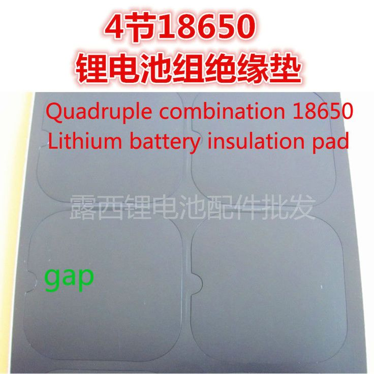 18650 Lithium Battery High Temperature Resistant Insulating Gasket And 2 Series 18650 Battery Insulation Sheet 2 4 Pads