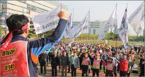 박근혜 정권의 '불법 대선자금 의혹' 감추는 조중동