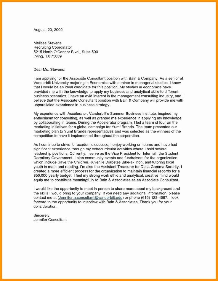 Coach Thank You Cards in 2020 Teaching cover letter