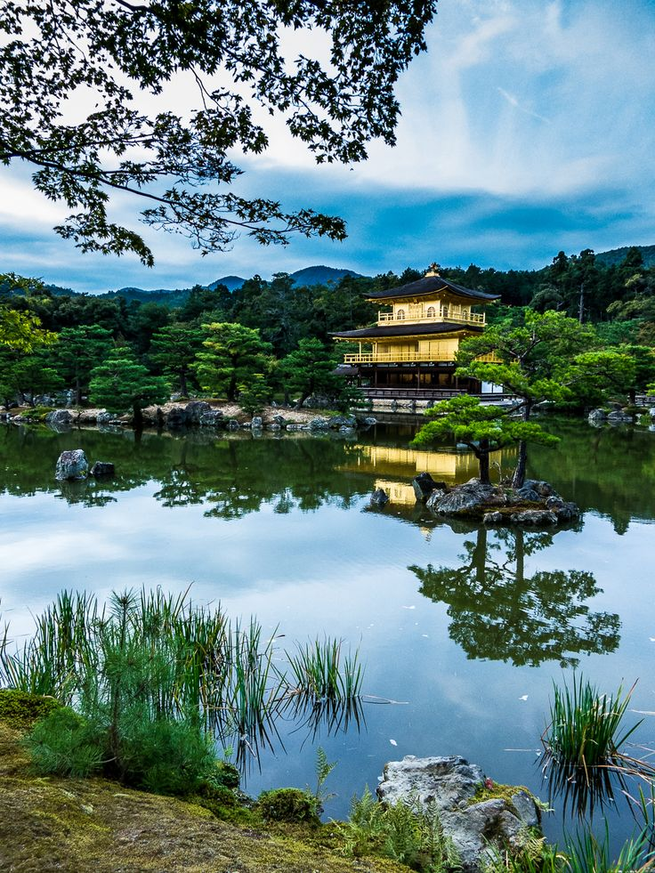 Featuring The Golden Pavilion in Kyoto