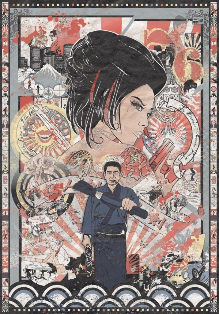 Yakuza and the japanese society