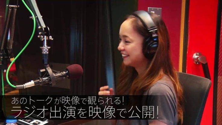 """Announcing a new member's only feature for Amuro-chan's official fan club """"fan space""""☆ """"Namie's Movie"""" will be available for digital fan club members starting on May 9th! You will have access to video's of Amuco-chan during her radio shows, backstage footage of live shows, photo shoots and more!!  オフィシャルファンクラブ「fan space」に新たな会員特典が登場☆ デジタルファンクラブならではの動画コンテンツ「Namie's Movie」が本日から動画配信スタートしました! ラジオ出演時のトークやライブのバックステージ、撮影オフショットなど、ここだけしか見られない動画が続々登場!  詳細は特設サイトをチェックしてね!…"""