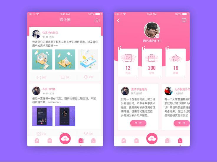 the app for designer 10(ending for 2016)
