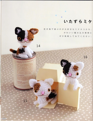 Tutorial Amigurumi Kitty : 17 Best images about AMIGURUMI FREE PATTERN 3 on Pinterest ...