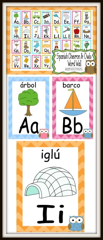 This purchase includes:  29 Chevron & Owls Alphabet Wall Cards A-Z, two sizes to choose:  5.92 x 7 inches and 10 x 7.5 inches.  Spanish alphabet wall cards with an uppercase and lowercase letter featured on each card, along with a graphic and the word that matches the picture.