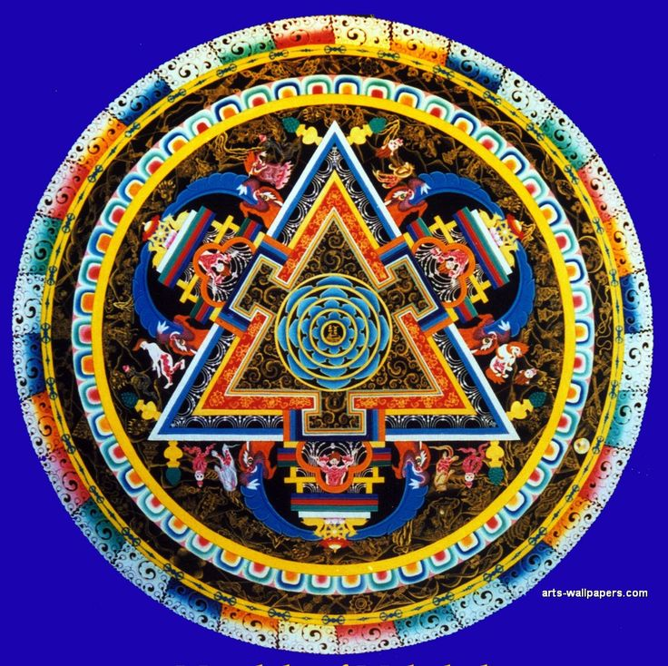 17 Best Images About Mandala Mindful Meditations On