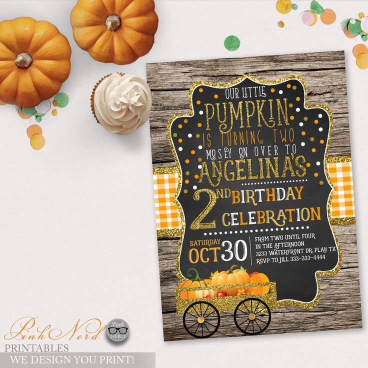 Fall birthday invitation pumpkin glitter and gold printable - Pink Nerd Printables