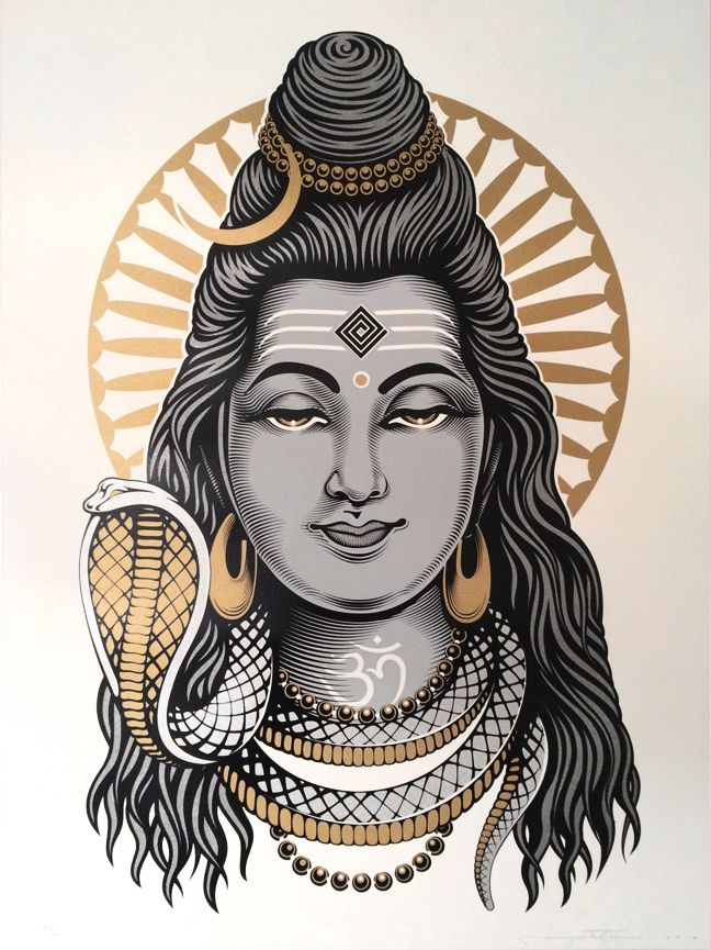 cryptik lord shiva