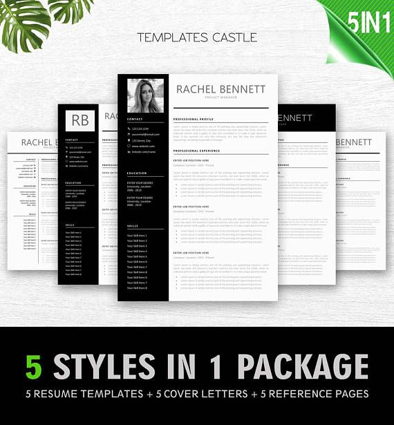 Resume Template Instant Download Professional Resume CV RESUME - professional resume template download
