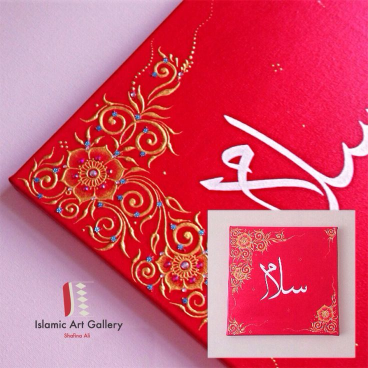 Salaam 30cm x 30cm Designed and hand painted by Shafina Ali Acrylic on canvas embellished with rhinestone and acrylic gems