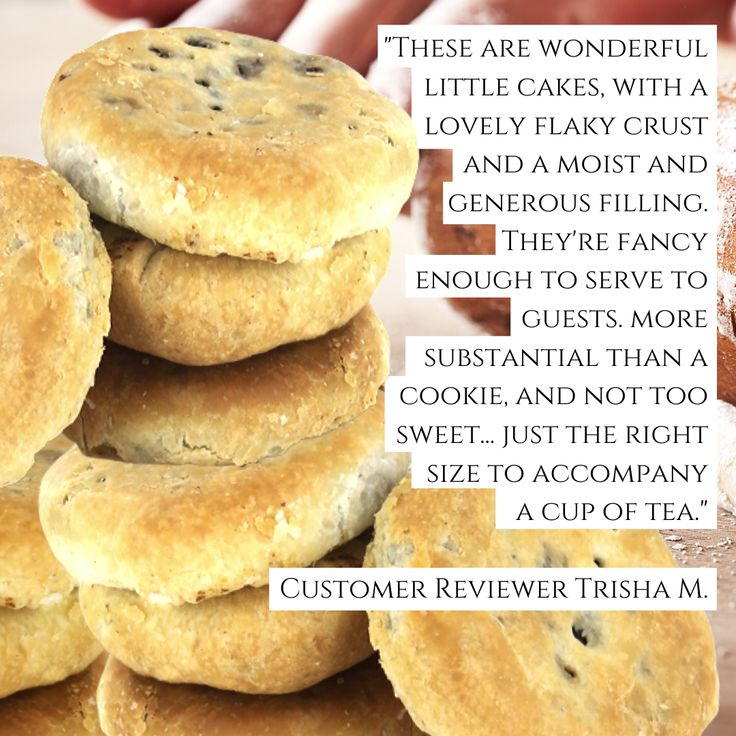 Eccles Cakes are handmade and consist of a mixture of the