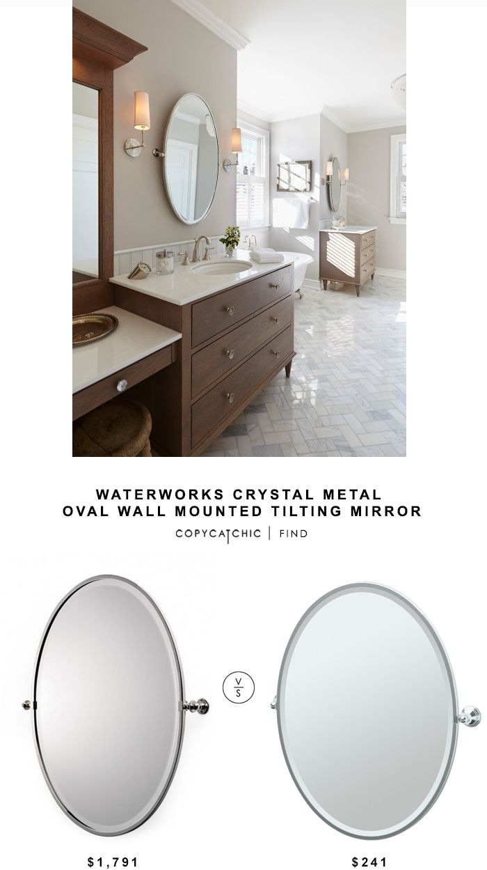 Diy oval bathroom mirrors frame best decor things - Gatco Tiara Oval Tilting Bathroom Mirror