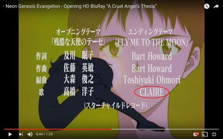 Procrastination Destination: Anime Music Videos
