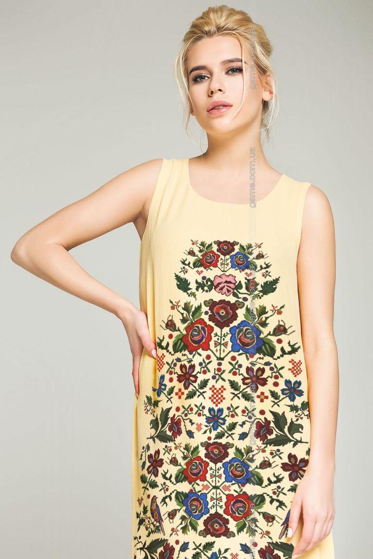 Платье женское. Платья: NENKA - артикул: 3102403.