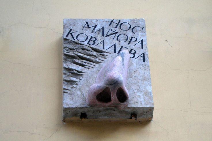 нос майора ковалева памятник - Поиск в Google