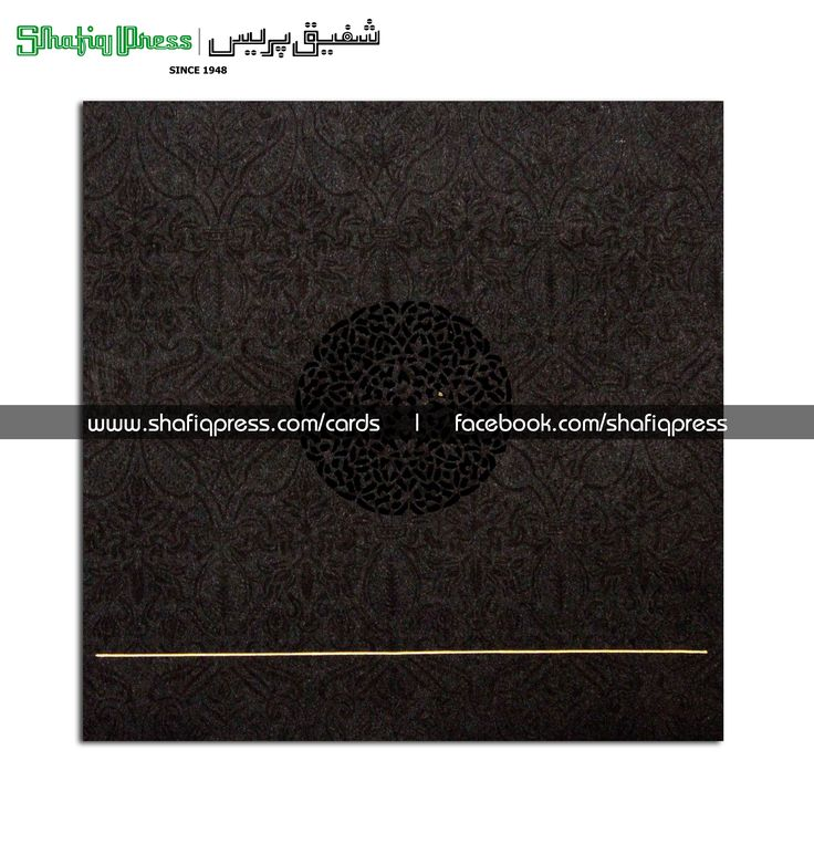 how to write muslim wedding invitation card%0A www shafiqpress com shadi cards wedding card printing wedding invitation  cards shadi card design