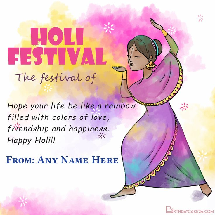 write name on colorful holi greeting card maker in 2020
