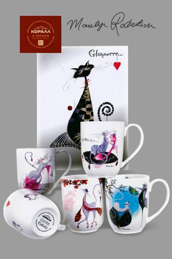 A Russian range of #Catitudes mugs by British #illustrator #Marilyn #Robertson for Korall. Licensed by Art & Design