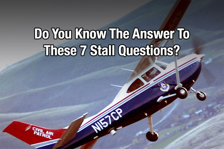 Quiz: Can You Answer These 7 Stall Questions