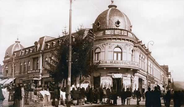 Câmpulung Muscel - Marele Hotel Regal - interbelica