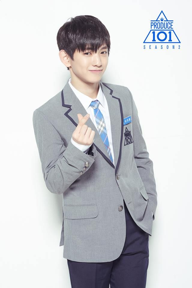 produce 101 s2 boys profile photos lee euiwoong, produce 101 season 2, produce 101 season 2 profile, produce 101 season 2 members, produce 101 season 2 lineup, produce 101 season 2 male, produce 101 season 2 pick me, produce 101 season 2 facts
