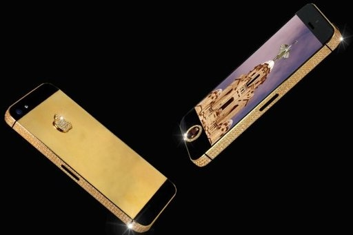 Iphone 5 gold