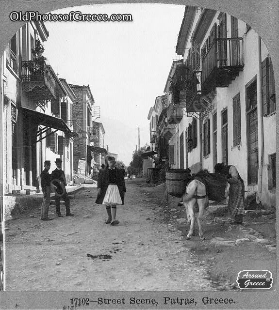 Street scene of Patras Greece in 1910