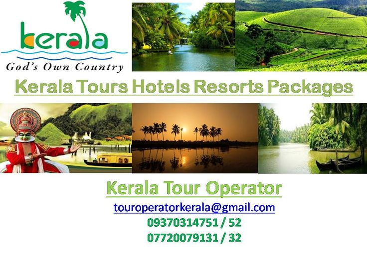 Kerala Tours Travels Hotels Resorts Booking Tour Operator