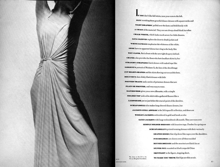 """(""""If you don't like full skirts..."""" Article in Harper's Bazaar, Photographs by George Hoyningen-Huene March 1938.) Alexey Brodovitch was an Art Director for Harper's Bazaar under Carmel Snow. He brought a modernist eye (and modern artists like Man Ray, Jean Cocteau, Raoul Dufy, and Marc Chagall ) to the magazine."""