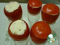 Заливное в помидорках ингредиенты