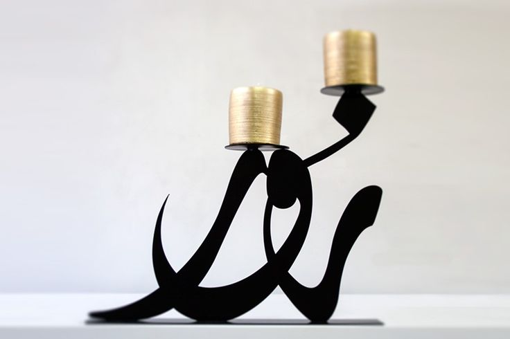 "Noor (""light"") candle holder. It's $95"