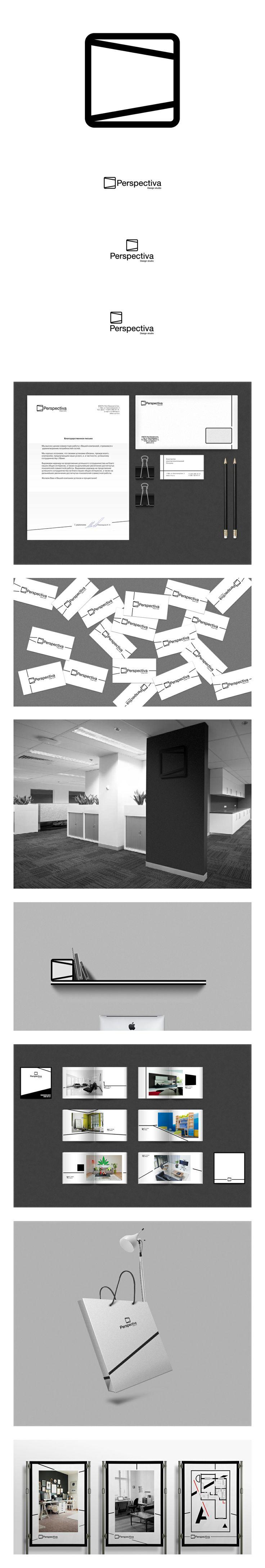 Perspectiva — design studio