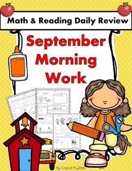 FREE- This pack was created to use as morning work or a quick daily review of the Common Core Standards at the Kindergarten level. You get 20 pages of morning work that follow the Common Core Standards. The skills practiced include alphabet formation, beginning sounds, shapes, rhyming words, number writing, one to one correspondence, lowercase/uppercase writing, missing numbers etc.