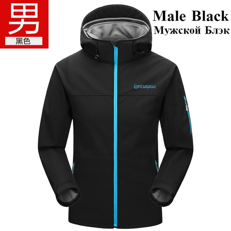 Men Soft Shell Jackets Outdoor Hiking Camping Fishing Jacket Waterproof Windstopper Female Softshell Fleece clothing Winter Coat   Tag a friend who would love this!   FREE Shipping Worldwide   Get it here ---> http://extraoutdoor.com/products/men-soft-shell-jackets-outdoor-hiking-camping-fishing-jacket-waterproof-windstopper-female-softshell-fleece-clothing-winter-coat/