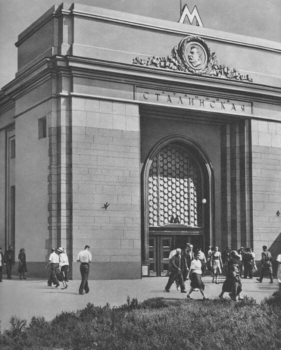 Semenovskaya Subway Station | USSR