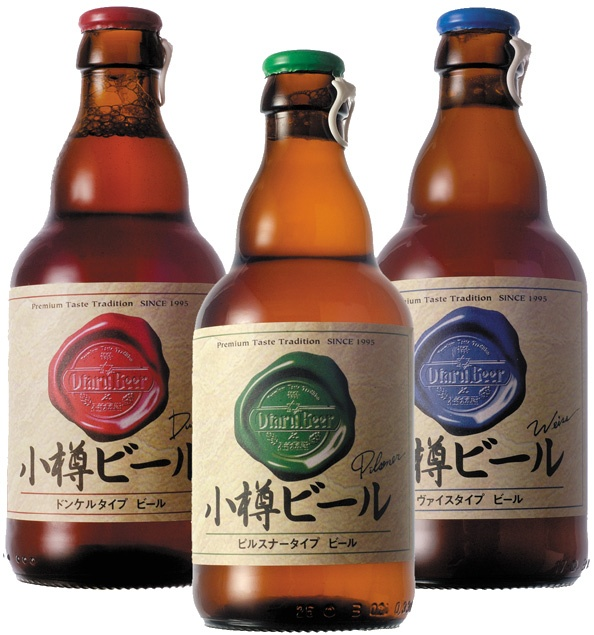 Otaru Beer regular bottle:::Pilsner,Dunkel,Weiss
