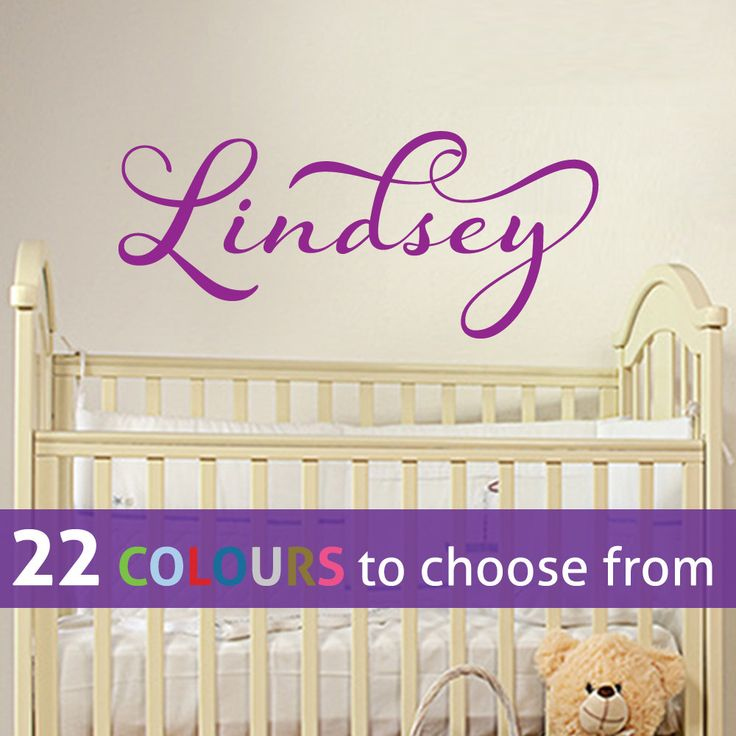 Personalised girls wall sticker decal art any custom name decal with swirls silver purple