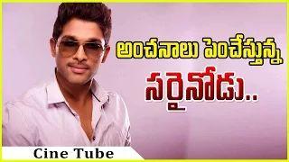 Sarainodu Telugu Movie Maruthi Talkies featuring Allu Arjun, Rakul Preet, Catherine Tresa and S Thaman composed music.