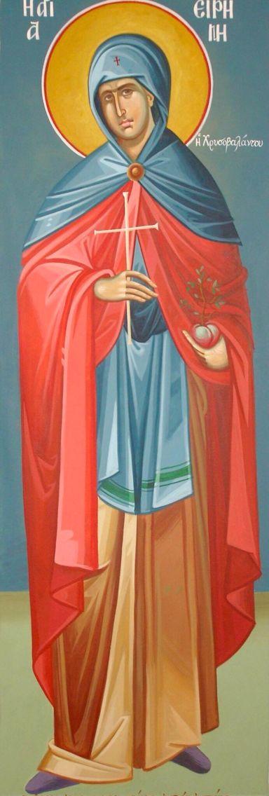 St. Irene Chrysovolantou