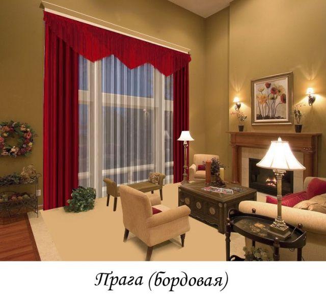 """Шторы для комнаты  """"Прага"""" бордовая цена 2100руб тюль отдельно 5м 1300 руб"""
