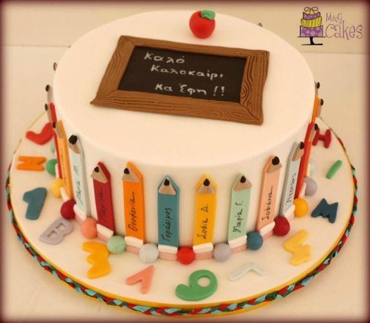 kindergarten graduation cake | Kindergarten graduation!