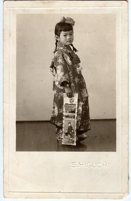 Kofu, Yamanashi, Japan. About 1920's