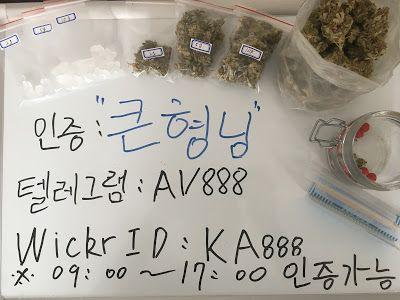 작대기아이스,떨,술,대마초,마리화나,lsd,판매,구입,파는곳,구매,: ➧➧위드/LSD/WEED/대마초 WICKR:KA888 텔레그램:AV888 떨,떨판매,떨구매...