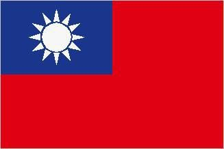 Sino life insurance #taiwan, #encyclopedia, #encyclopaedia, #britannica, #article http://currency.nef2.com/sino-life-insurance-taiwan-encyclopedia-encyclopaedia-britannica-article/  # Taiwan Official name Chung-hua Min-kuo (Republic of China) Form of government multiparty republic with one legislative house (Legislative Yuan [113 1 ]) Head of state President: Tsai Ing-wen Head of government Premier: Lin Chuan Seat of government Taipei Official language Mandarin Chinese Official religion none…